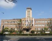 大牟田市役所