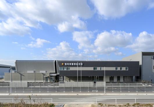 福岡県警察航空隊庁舎新築工事