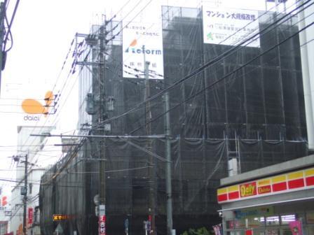 西川ビル大規模改修工事  施行前