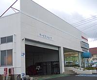 九州マツダ 福重店様 施行後
