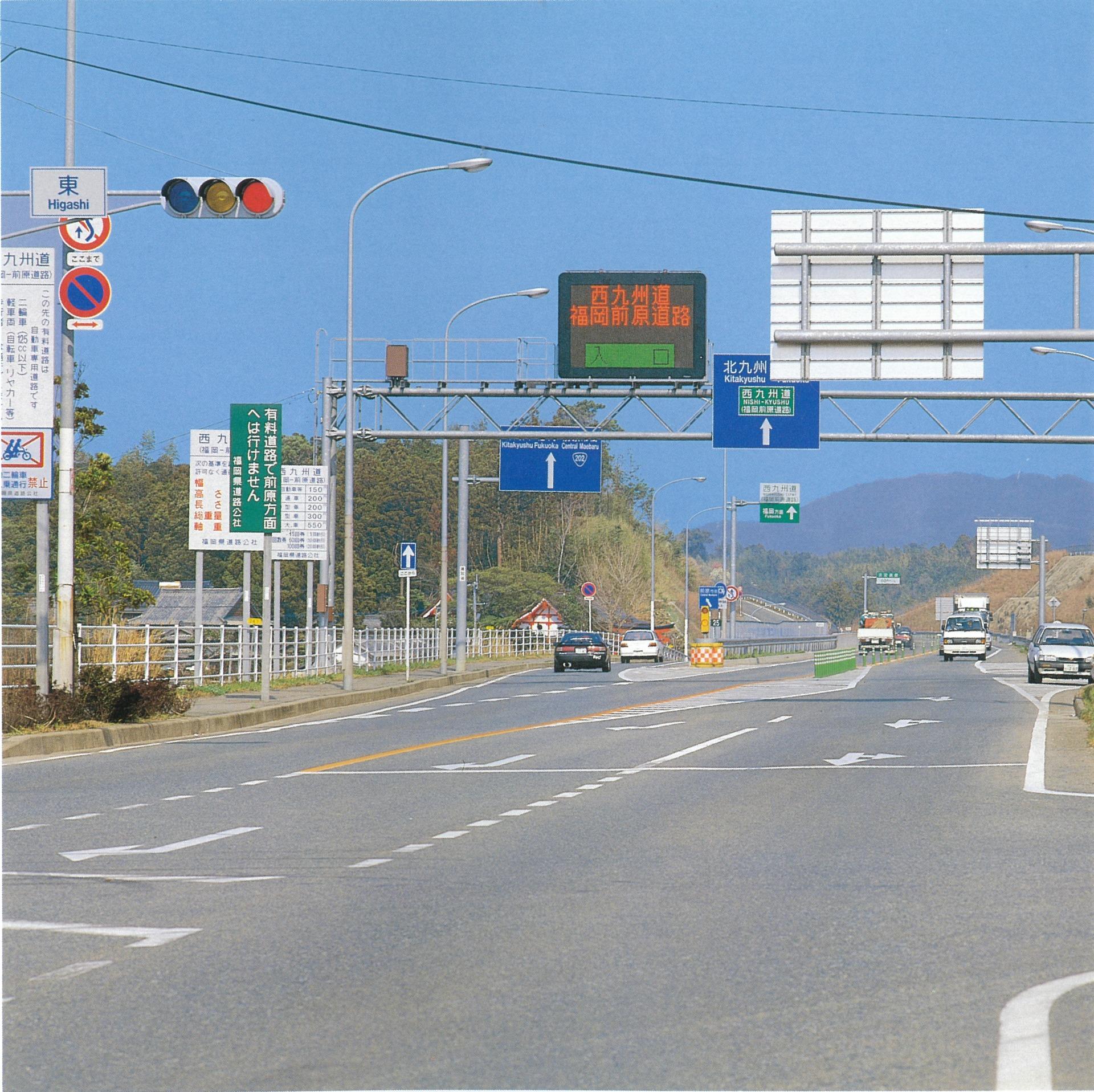 01福岡202号今宿道路工事
