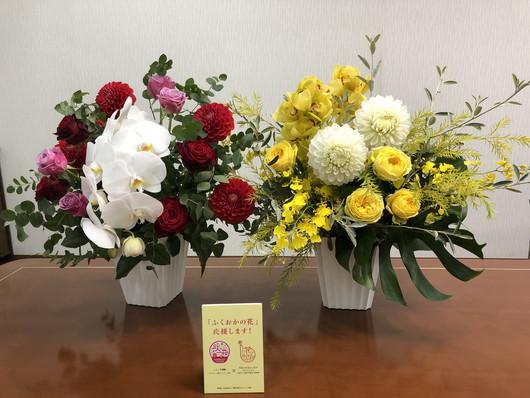 県産のお花プレゼント(福岡市一人一花推進課)